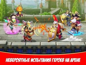 castle-clash-3