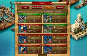 igra-kodeks-pirata-registracija4