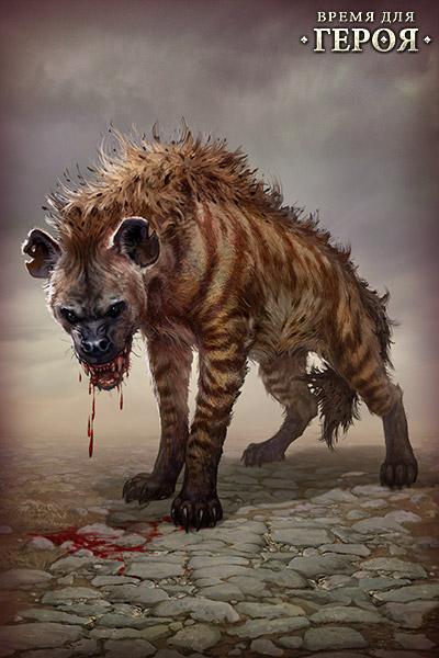Степная гиена