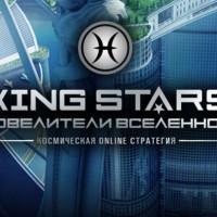 Онлайн игра King Stars