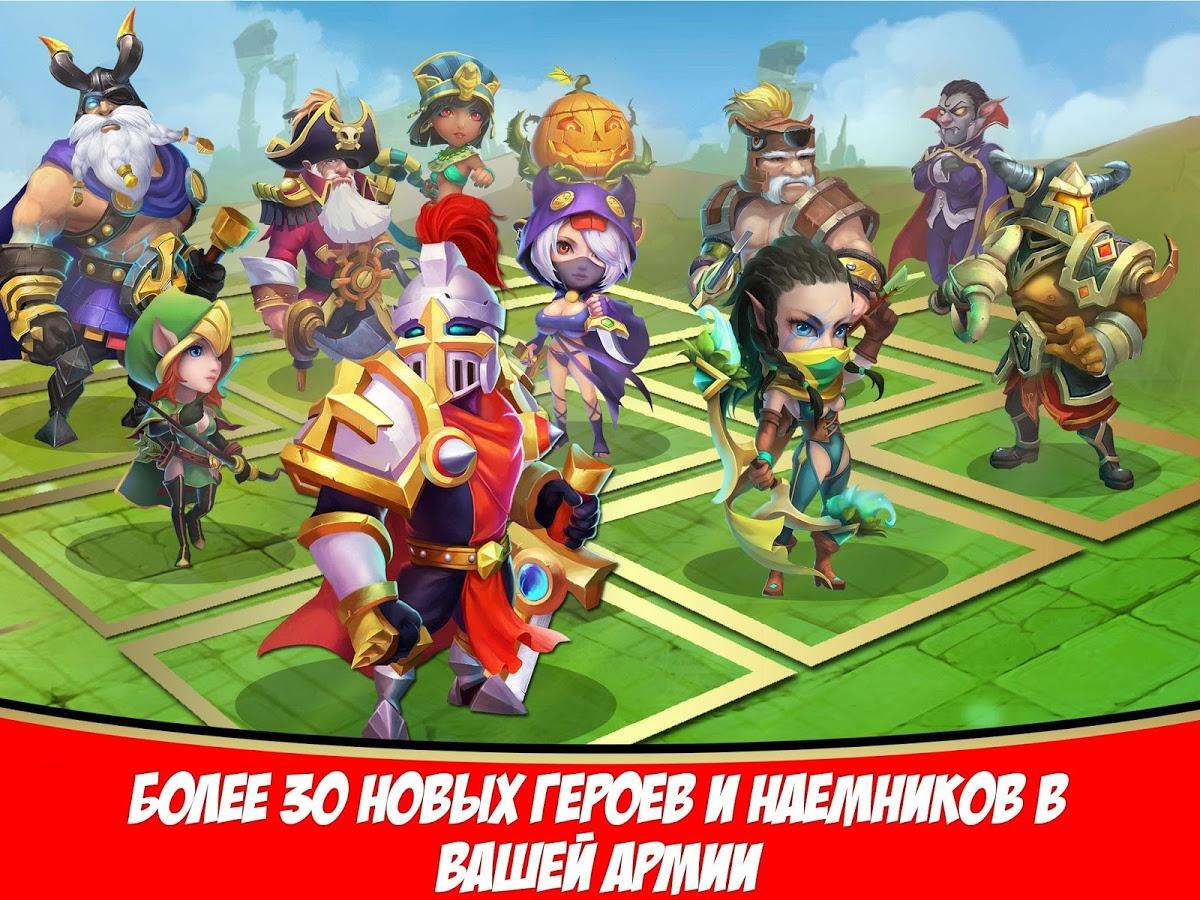 Игру Magic Онлайн