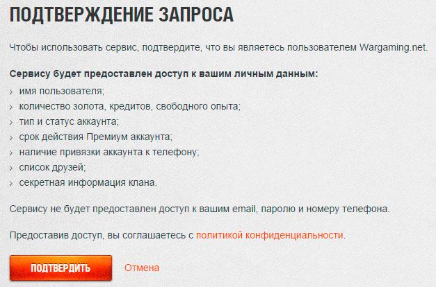 Заработать деньги сегодня без вложений украина 1
