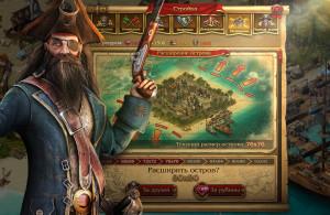 igra-kodeks-pirata-registracija5