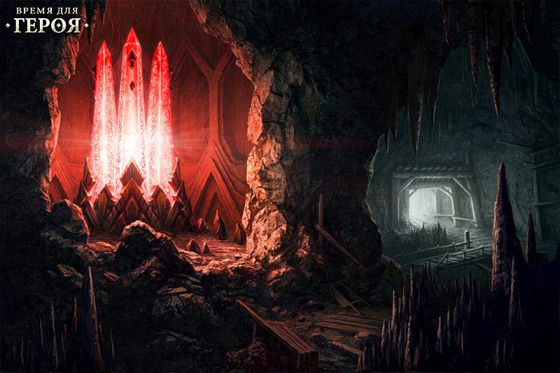 Колыбель, таинственная пещера