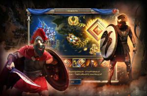 sparta-voyna-imperiy-06