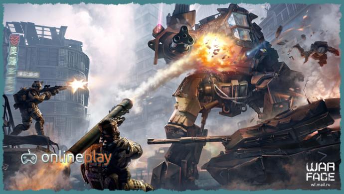 Онлайн игра Warface
