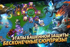 Защита башен в Magic Rush
