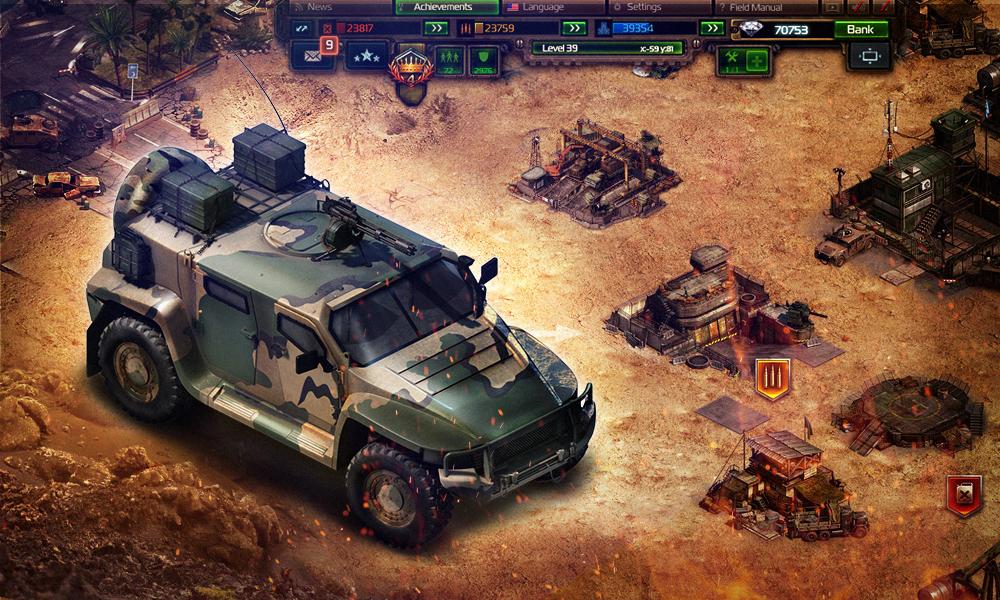 Транспорт в игре Конфликт: Искусство войны