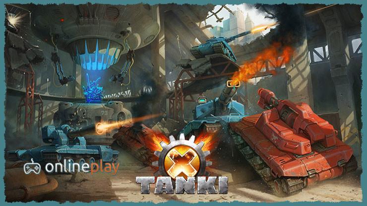 Онлайн игра Танки X